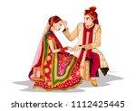 indian bride and groom in...   Shutterstock .eps vector #1112425445