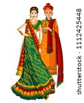 indian bride and groom in... | Shutterstock .eps vector #1112425448