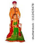 indian bride and groom in... | Shutterstock .eps vector #1112425478