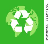 recycling concept. green planet ... | Shutterstock .eps vector #1112441702