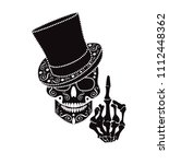 skull icon gentleman with... | Shutterstock .eps vector #1112448362