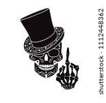 skull icon gentleman with... | Shutterstock .eps vector #1112448362