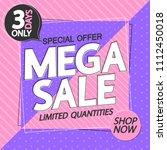 mega sale  3 days only  poster... | Shutterstock .eps vector #1112450018