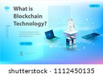 concept of big data processing  ...   Shutterstock .eps vector #1112450135