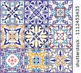 vintage tiles for decorative... | Shutterstock .eps vector #1112453435