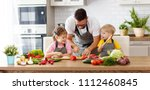father with children... | Shutterstock . vector #1112460845
