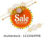 rakhi sale poster banner... | Shutterstock .eps vector #1112464958