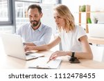 couple of busy colleagues... | Shutterstock . vector #1112478455