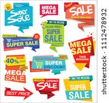 collection of sale stickers and ...   Shutterstock .eps vector #1112478932