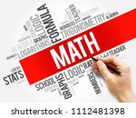 math word cloud collage ... | Shutterstock . vector #1112481398