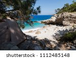 a tourist camp on the coast... | Shutterstock . vector #1112485148