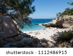 tourist tent on the coast with... | Shutterstock . vector #1112486915