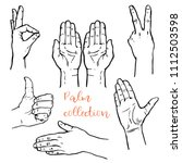 hand poses icon  palm signs ... | Shutterstock .eps vector #1112503598