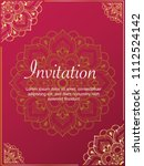 invitation template  background ... | Shutterstock .eps vector #1112524142