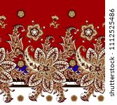 seamless border with paisley   Shutterstock .eps vector #1112525486