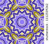 decorative wallpaper for... | Shutterstock .eps vector #1112539262
