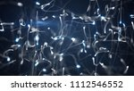 swirling glowing particles with ... | Shutterstock . vector #1112546552