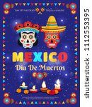 mexico culture traditions... | Shutterstock .eps vector #1112553395