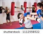 portrait of young sportswomen...   Shutterstock . vector #1112558522