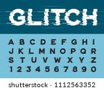vector of glitch modern... | Shutterstock .eps vector #1112563352