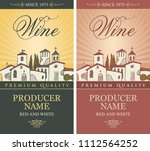 vector set of labels for red... | Shutterstock .eps vector #1112564252