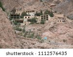 chak chak mountain village in...   Shutterstock . vector #1112576435