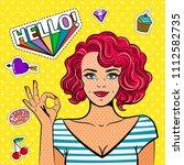ok pop art girl. fine art... | Shutterstock . vector #1112582735