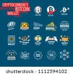 vector icon set for cryptography | Shutterstock .eps vector #1112594102