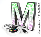 green and purple video game... | Shutterstock . vector #1112620082
