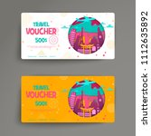 vector set of gift travel... | Shutterstock .eps vector #1112635892