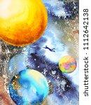 abstract human universe power... | Shutterstock . vector #1112642138