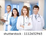 healthcare and medicine concept | Shutterstock . vector #1112652965