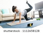 beautiful latin young woman... | Shutterstock . vector #1112658128