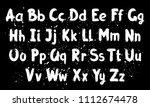 hand written calligraphy... | Shutterstock .eps vector #1112674478
