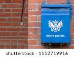 russia  st. petersburg  13.06... | Shutterstock . vector #1112719916