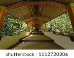 the diva guhawa caves temple at ... | Shutterstock . vector #1112720306