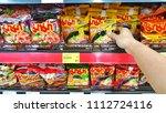 bangkok  thailand june 8  2018  ... | Shutterstock . vector #1112724116