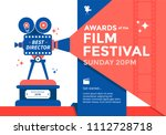 awards film festival banner.... | Shutterstock .eps vector #1112728718