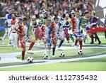 moscow  russia   june 14  2018  ... | Shutterstock . vector #1112735432
