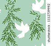 seamless vector illustration... | Shutterstock .eps vector #1112739992