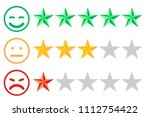 three rows of stars of... | Shutterstock .eps vector #1112754422