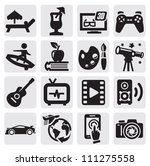 vector black entertainment... | Shutterstock .eps vector #111275558