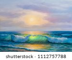 morning on sea  wave ... | Shutterstock . vector #1112757788