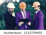building and engineering... | Shutterstock . vector #1112759402
