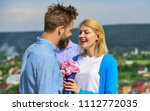 couple in love dating while... | Shutterstock . vector #1112772035