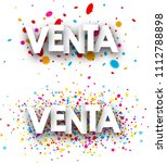 sale paper white banners with... | Shutterstock .eps vector #1112788898