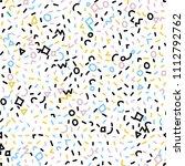 memphis pattern. seamless... | Shutterstock .eps vector #1112792762
