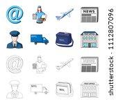 the postman in uniform  mail... | Shutterstock .eps vector #1112807096