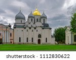 the cathedral of saint sophia ... | Shutterstock . vector #1112830622