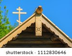 fresh wood decorative carved... | Shutterstock . vector #1112830646